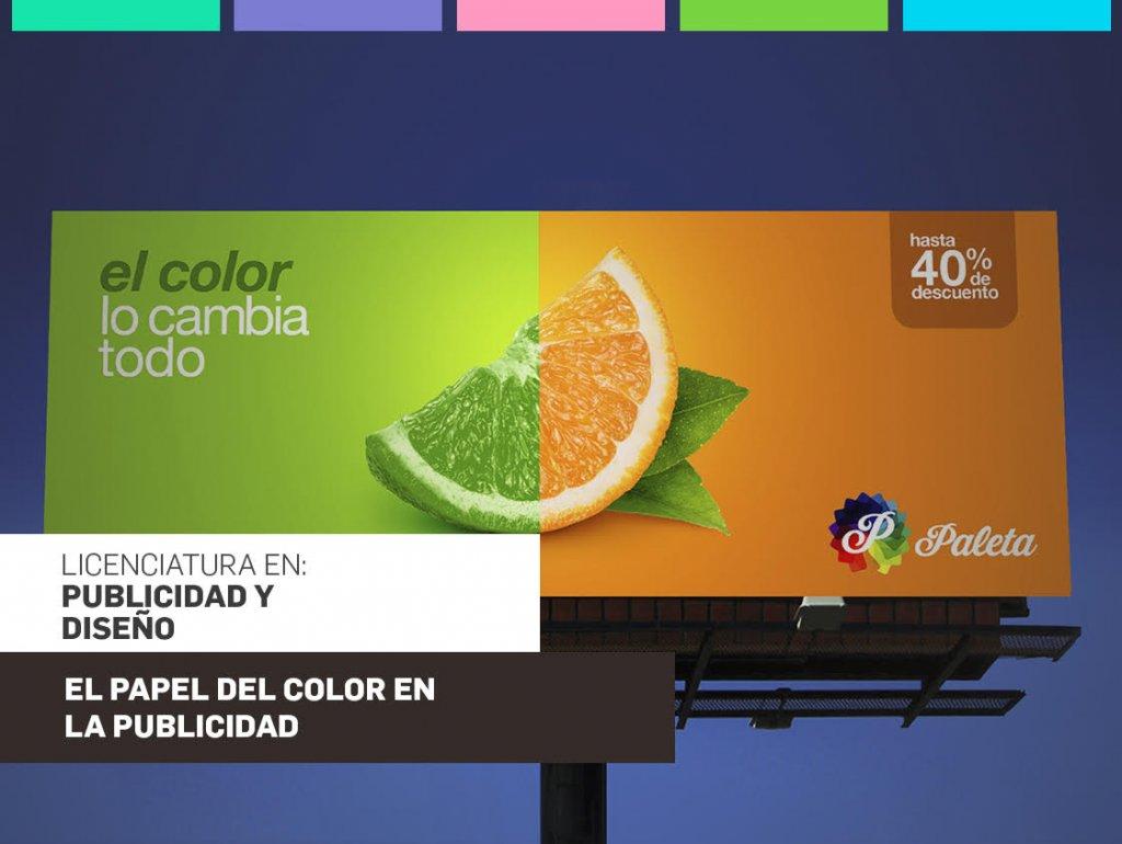 El papel del color en la publicidad